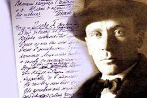 Mikhail Belaya-Sibir-Bulgakova_articleimage