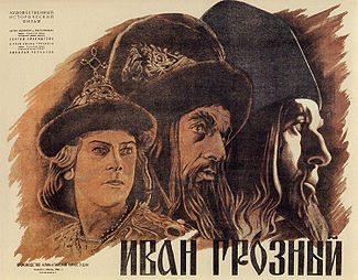 Ivan_Groznyj_poster
